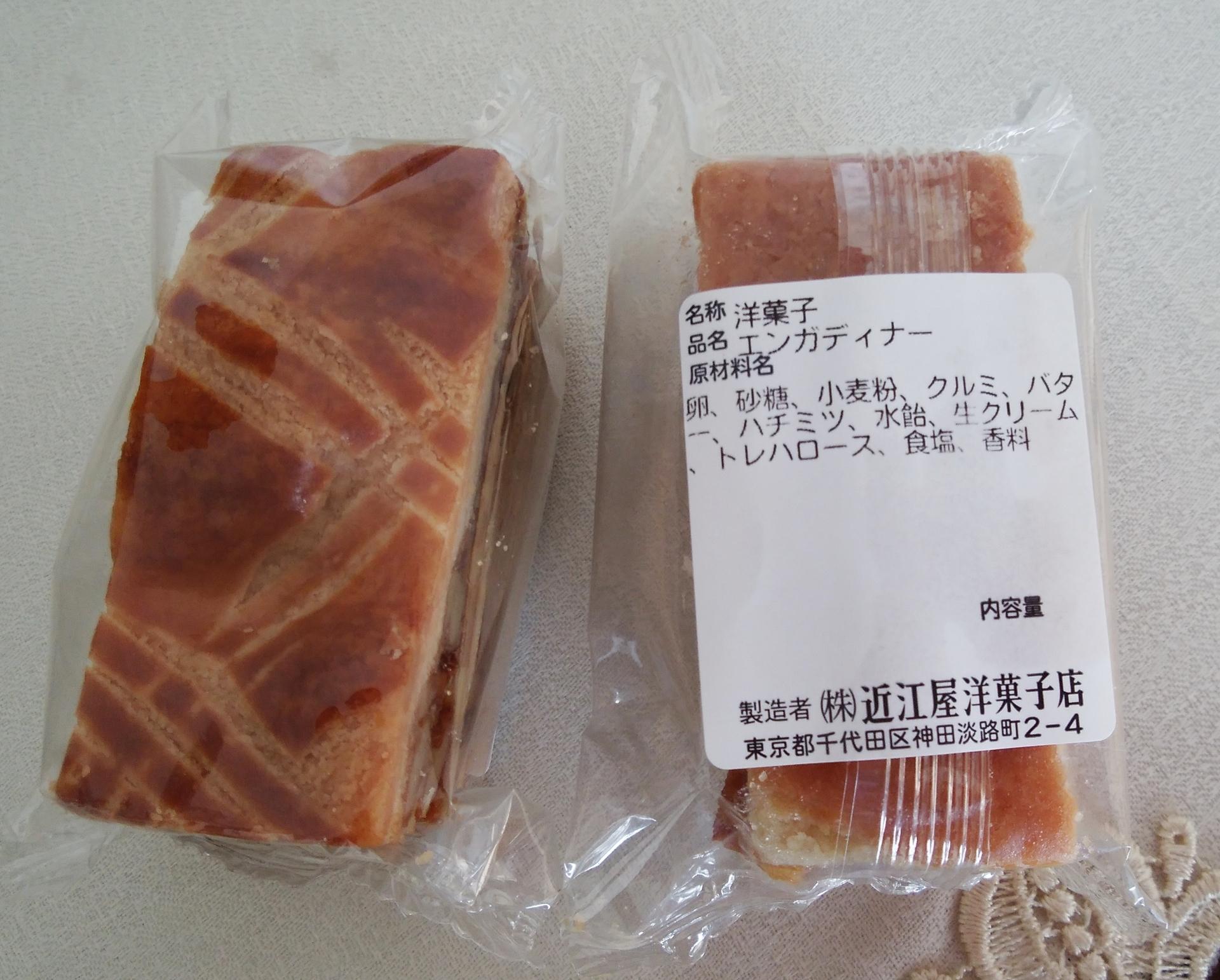 店 近江 屋 洋菓子